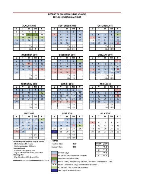 Org Calendar Janney Elementary School Calendars Washington Dc