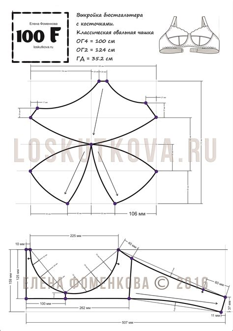pinterest bra pattern bra pattern molde e desenho de suti 227 meia ta 231 a e