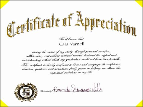 download volunteer recognition certificate template for free
