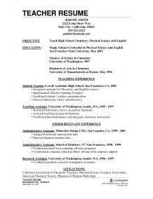 teaching resume objective exles best letter sle