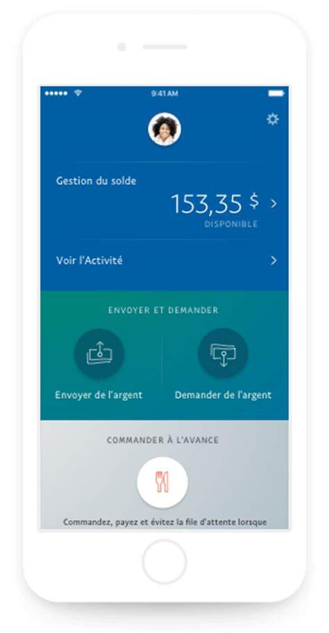 paypal mobile application application de paiement mobile paypalca