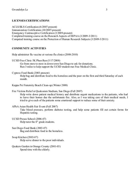 Immunization Cover Letter by Gwen Le Cover Letter Resume 1 22 2016