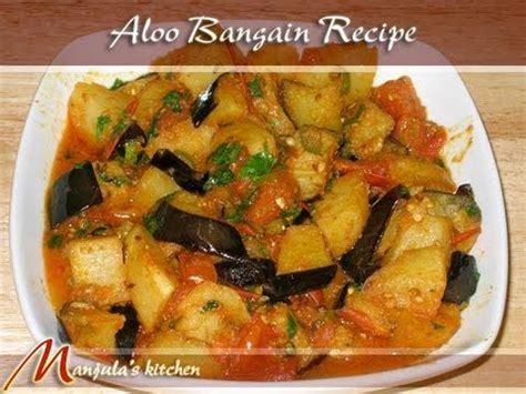 Manjula S Kitchen Aloo Gobi by Manjula S Kitchen Bay Area