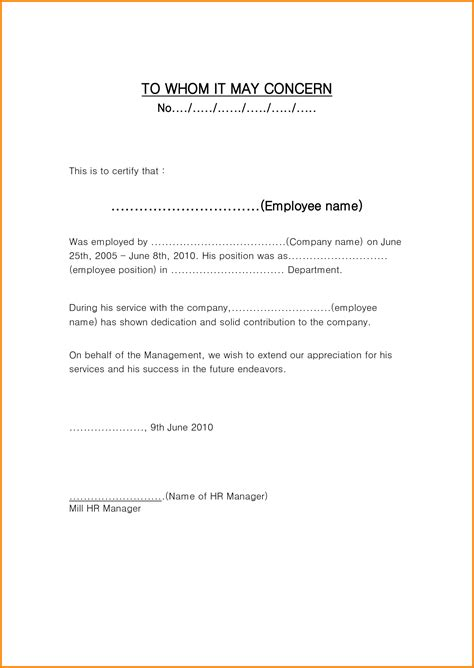letter format 187 formal letter format sle to whom it may concern cover letter and resume sles