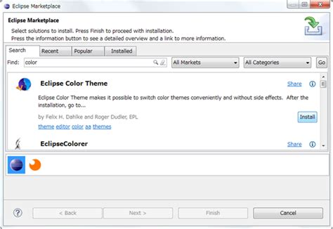 theme eclipse indigo eclipse marketplace から eclipse color themes をインストールして少し