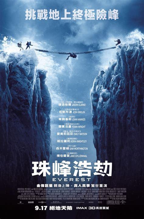 film everest download movie poster everest