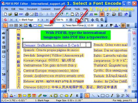 free full version sound editing software download audio editing software free download full version windows 8