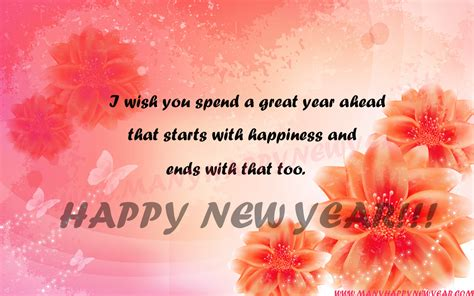 new year 2018 greetings images happy new year greeting 2018