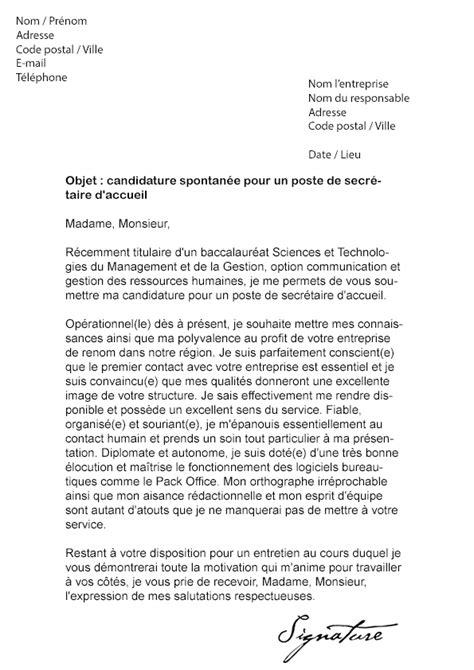 Exemple De Lettre De Motivation D Accueil Lettre De Motivation Secr 233 Taire D Accueil Mod 232 Le De Lettre