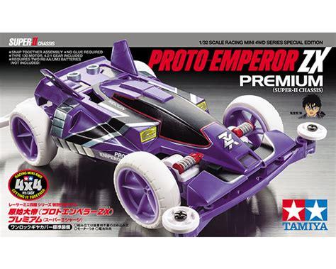 Tamiya 4wd Proto Emperor Premium by Mini4wd Proto Emperor Premium Ii Chassis Ta95335