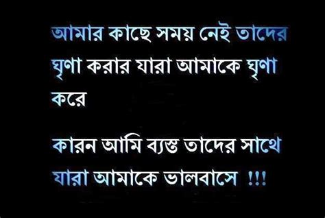aristotle biography in bangla bangladesh quotes image quotes at hippoquotes com