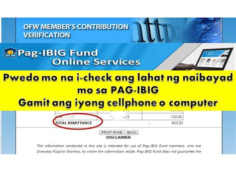 pag ibig ofw housing loan requirements how to check pag ibig contribution online