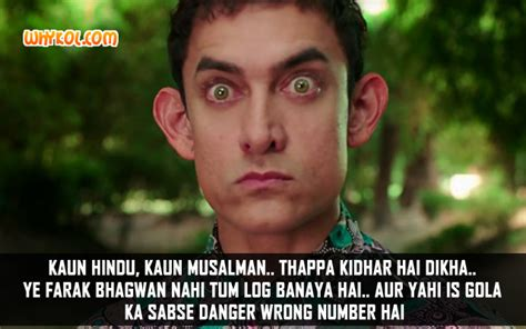 quotes film pk aamir khan inspirational quotes from the film pk