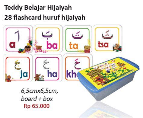 Buku Kartu Mengenal Huruf Hijaiyah Untuk Anak Anak Ar Jual Flash Card Hijaiyah Ihsani Publika