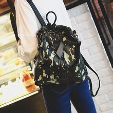 Camouflage Faux Leather Backpack women s faux leather backpacks yesstyle