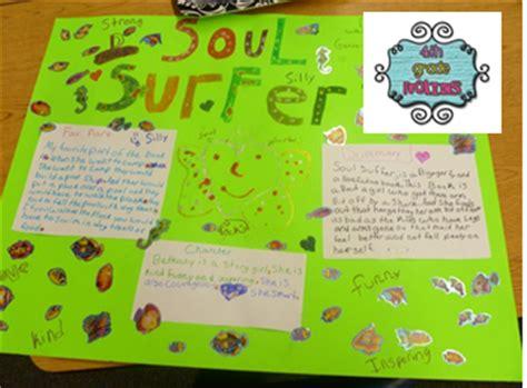 soul surfer book report scrapbooking reading 4th grade frolics