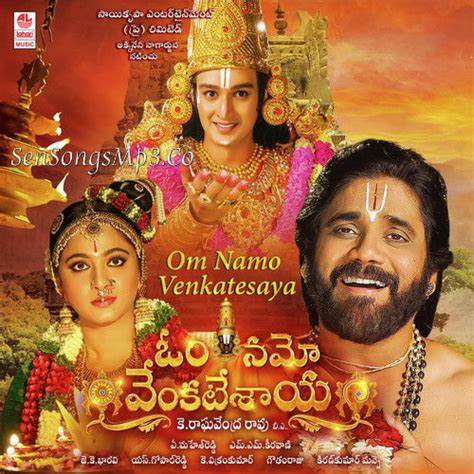 om song mp om namo venkatesaya mp3 songs download 2017 telugu nagarjuna s