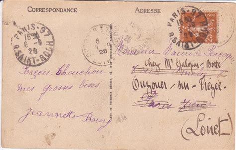133268257x les timbres de russie nomenclature blog philat 233 lie et marcophilie le myst 232 re de saint roch 224