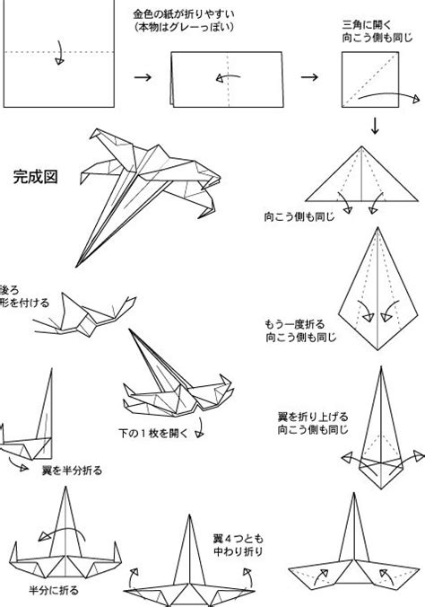 Wars Origami Ships - 2081 best but i technology images on