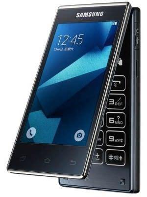 samsung g9198 price in india september 2018, full