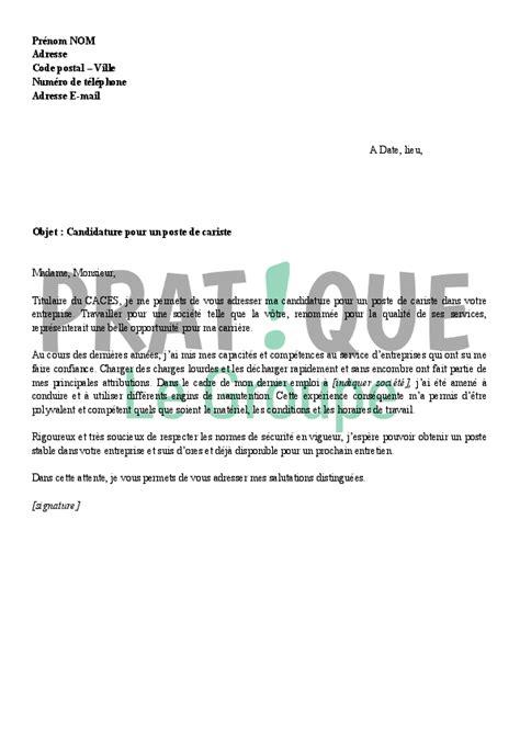 lettre de motivation pour un emploi de cariste pratique fr