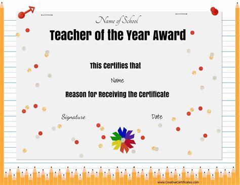 free downloadable certificates for school nutrition employee week