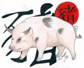 chinese horoscope pig by larvoncl on deviantart
