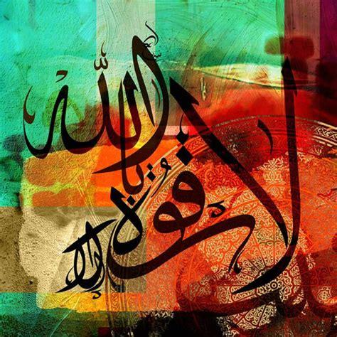 Islamic Artworks 54 islamic calligraphy 02 artist helen abbas inspired by