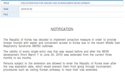 Invitation Letter For Visitor Visa South Korea Free Tourist Visa To Korea Buhay Korea