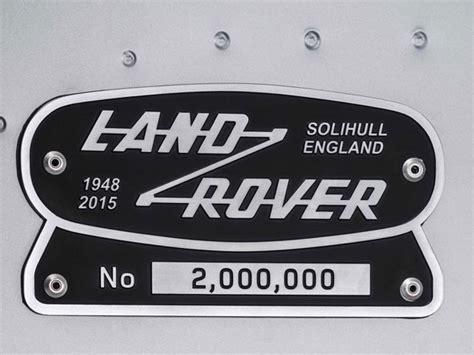 Alas Plat Nomor Motor Hitam Plat 28cm land rover defender 2 000 000 hanya 1 unit mobil123 portal mobil baru no1 di indonesia