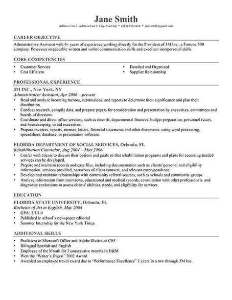 Resume Sles Adults Professional Resumes Are Your Key To Success Resume Cv