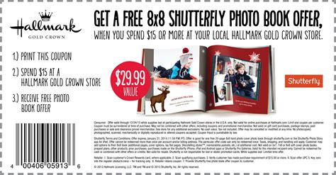 Shutterfly Gift Card Codes - free photo book by shutterfly with hallmark coupon