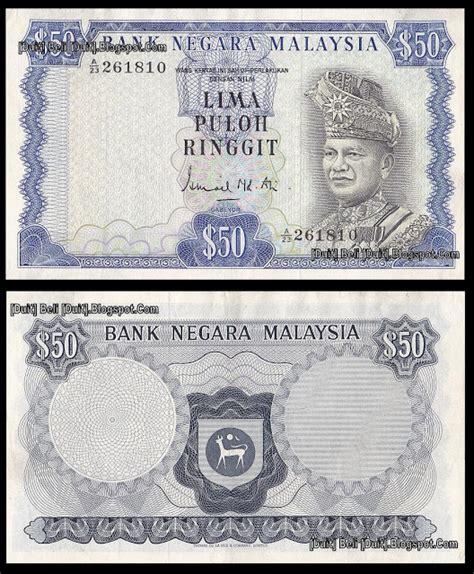 St Cetakan Alis duit beli duit koleksi peribadi rm50