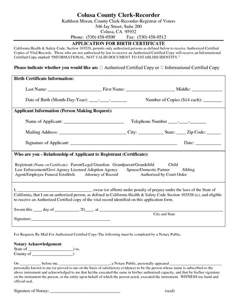 full birth certificate for job 9 best images of birth certificate order form printable