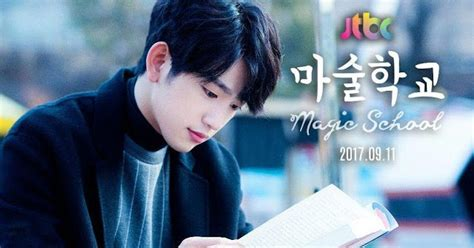 drama korea romantis episode pendek sinopsis drama korea magic school episode 1 20 tamat
