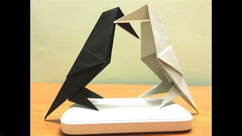 Crown Origami - origami origami origami crown origami crown