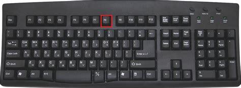 keyboard layout virus remove cryptowall manually updated