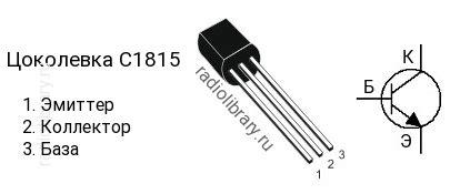 transistor c1815 gr 331 transistor c1815 gr 331 28 images 500 pcs 2sc1815 gr to 92 c1815 npn transistor 50v 0 15a