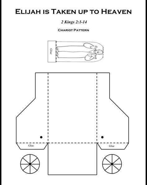 chariot template craft elijah elisha and the chariot of sunday