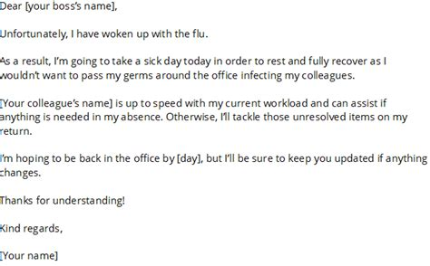 how to write a sick day email with sles