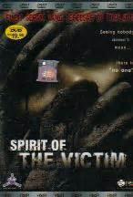 film victim thailand spirit of the victim dvd thai movie cast by apasiri