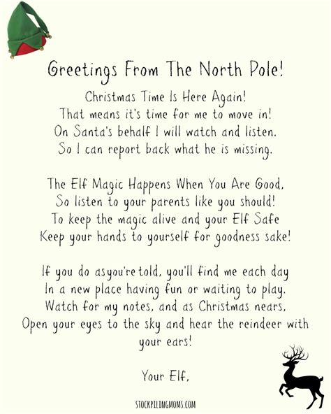 printable elf on the shelf arrival letter elf on a shelf welcome letter printable