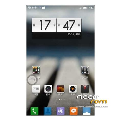 miui theme reverting rom ascend mate custom add the 05 27 2013 on needrom