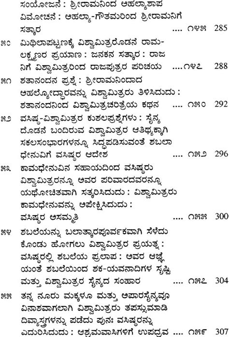 in kannada with pictures pdf beechi kannada books pdf