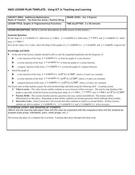 lesson plan template ict xmss ict lesson on graphs of trigonometrical functions