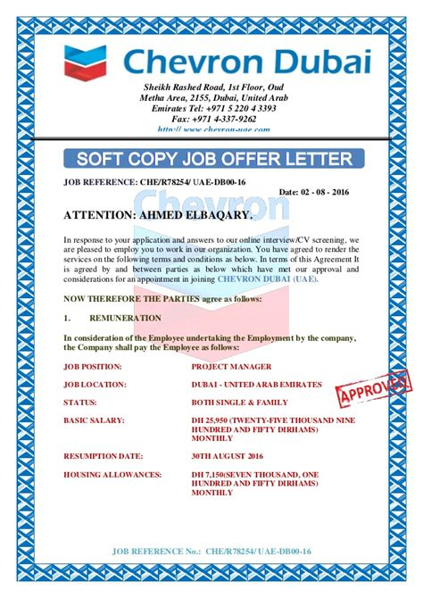 Employment Offer Letter Sle Uae appointment letter for in uae 28 images employment