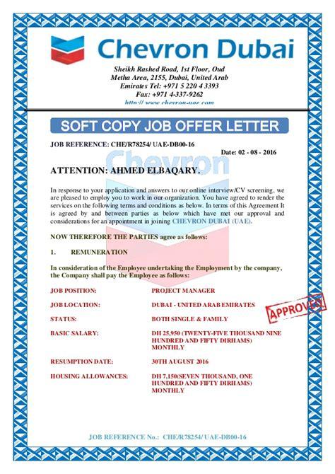 Employment Letter Dubai chevron contract appointment letter