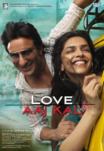 film love aaj kal mp3 song love aaj kal 2009 free mp3 songs download hindi movie