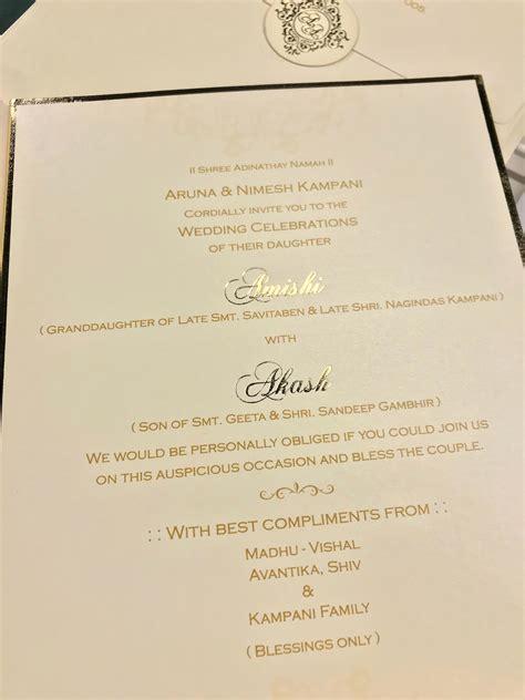 indian wedding invitation designs indian wedding invitation wording