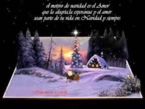 frases de navidad para tarjetas video tarjeta de navidad animada para felicitar la navidad